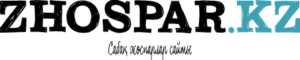 Сабақ жоспарлар сайты
